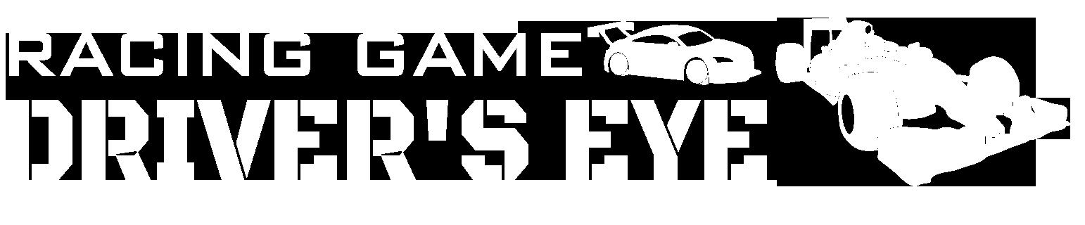 racing game F1 GT etc レースゲーム